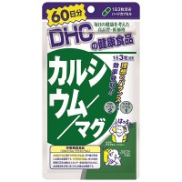 DHC 칼슘/마그네슘 60일분 180정