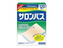 샤론파스(사론파스) 일본국민파스 효과보장120매입