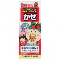 어린이 감기약 키즈 바파린 딸기맛 시럽 120ML