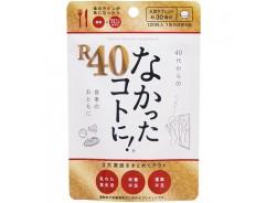 일본 없었던일로 ! 나캇타코토니 R40 120정 나잇살 군살 성인 서플리먼트