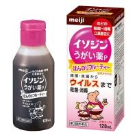이소진 우가이약 가글액 P 120ml (목 속의 균을 살균/소독합니다.)