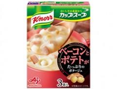 [크노르 컵스프] 베이컨과 감자가 듬뿍 포타주 3봉입